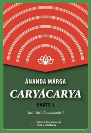 Carya Carya